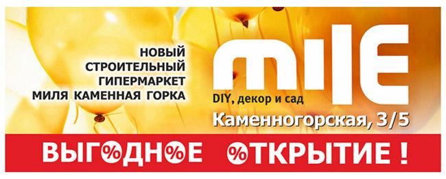 Регистрация в каталогах Каменногорск продвижение сайта в сергиевом посаде
