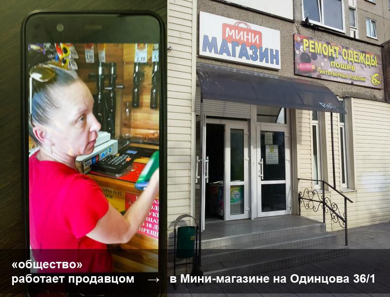 Панчковская Марина Владимировна